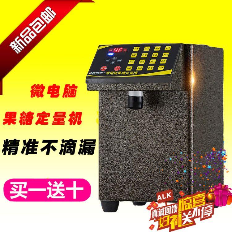 全自动16格果糖定量机咖啡店奶茶店商用设备厨具电器精准不滴漏