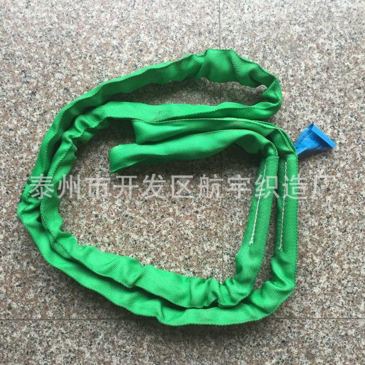 厂家专业生产各种柔性环形吊带 两头扣吊装带吊装绳圆形柔性吊带