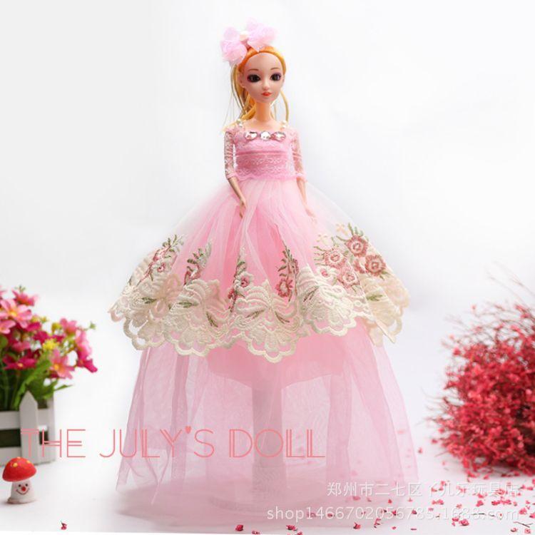 婚纱娃娃公主女孩玩具饰品生日礼物礼品车载娃娃活动小礼品