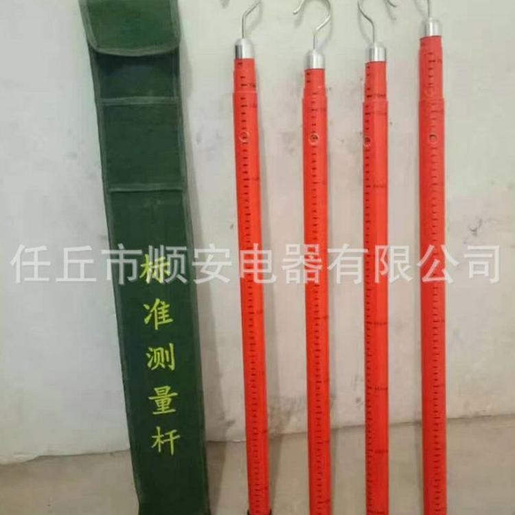 厂家生产便携式测高杆 绝缘测量杆伸缩式绝缘测高杆