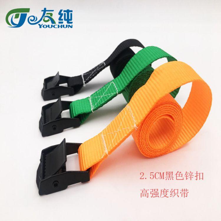 2.5cm1寸按卡压扣汽车货物货车快速带子捆绑带紧固器固定带织带