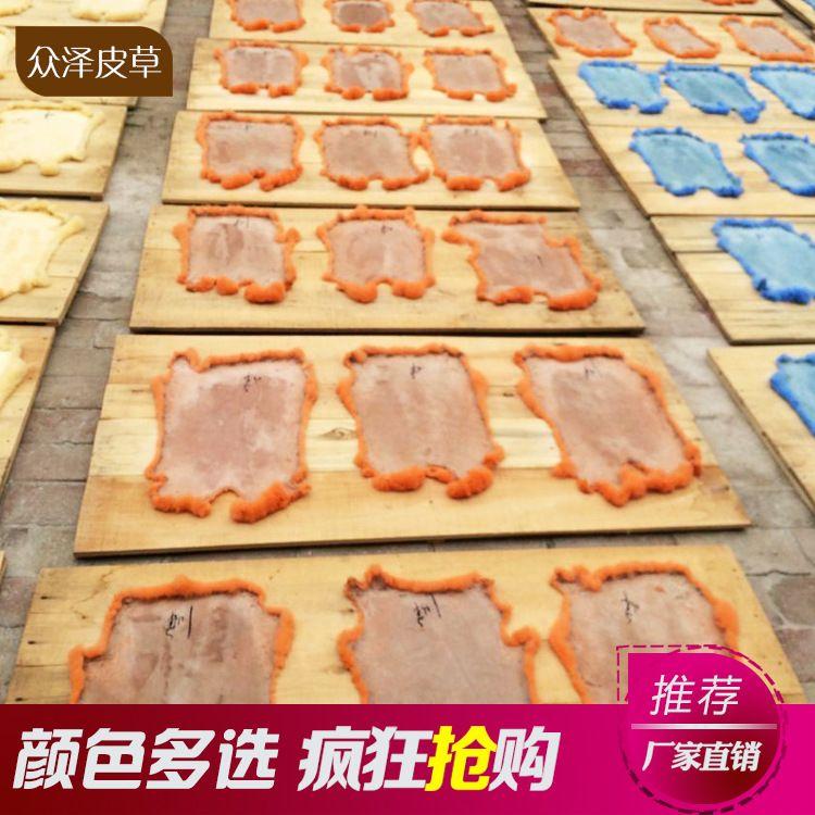 皮草獭兔冬季 整张彩色32色 服装面料 手机壳专用手工diy