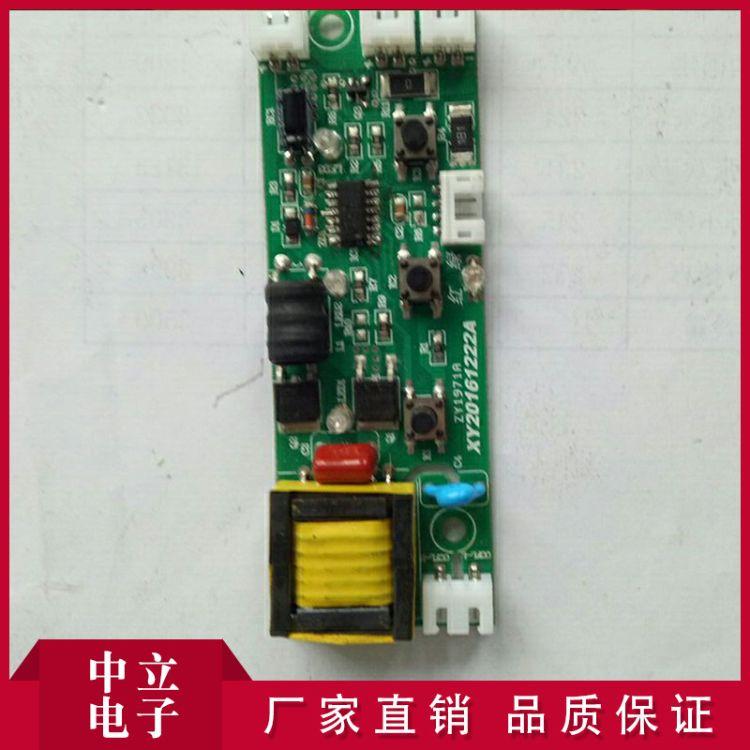 开发设计小家电控制板(新风机)LED数码屏显示热销