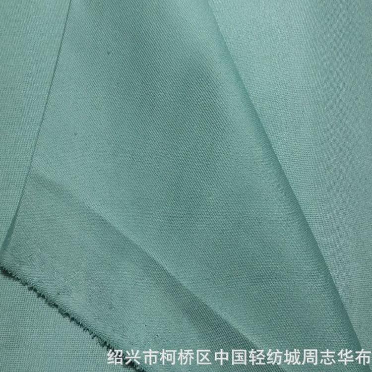 中国轻纺城厂家直销涤棉双面卡 现货供应 长车轧染 不起毛 不退色