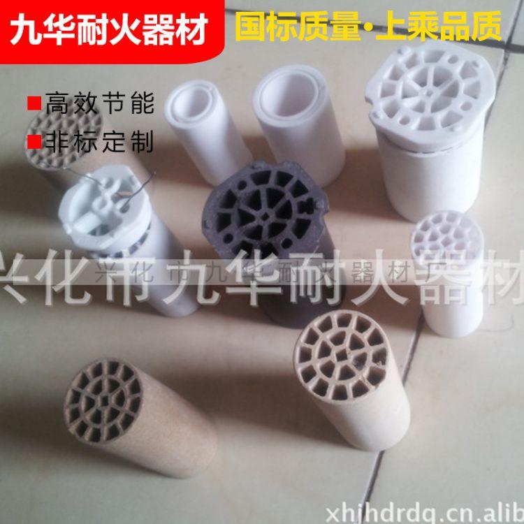 厂家直销 节能环保高温辐射管 金属热处理炉发热芯批发