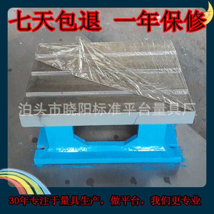 国标t型槽方箱 非标t型槽方箱工作台按客户需求生产定制