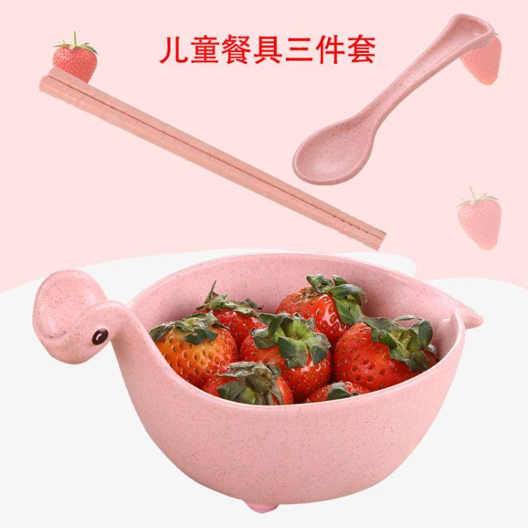 小麦秸秆儿童餐具碗恐龙造型卡通勺筷子宝宝水果米饭碗礼品套装