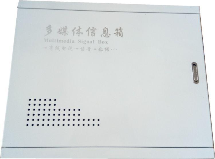 厂家直销  光纤入户箱 多媒体信息箱 梅兰箱 端子箱 弱电箱