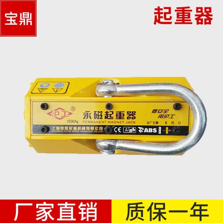 吸盘批发沪工牌永磁吸盘 1-5T磁力起重器 2.6倍3.0倍永磁起重器