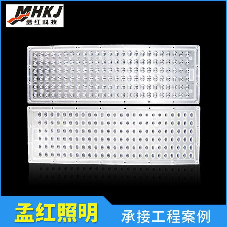 厂家批发 高透光率 3030模组连体防水透镜 led路灯透镜