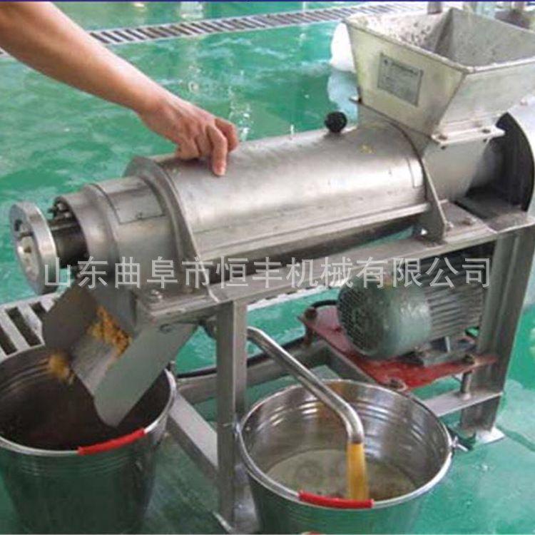 无锡出口专用水果压榨机多用型果蔬榨汁机商用型304不锈钢榨汁机