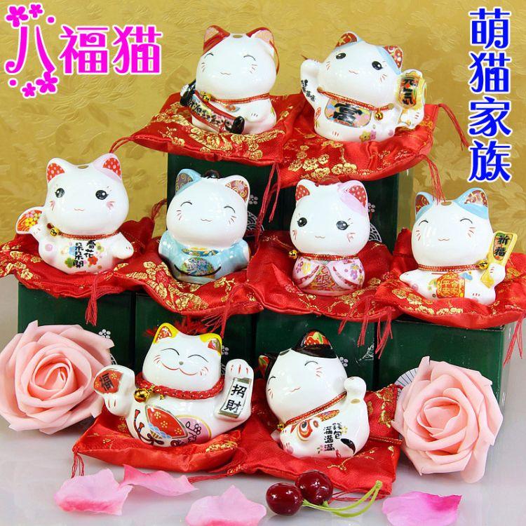 新品陶瓷家居摆件书桌装饰品小招财猫储蓄存钱罐招财摆件创意礼品