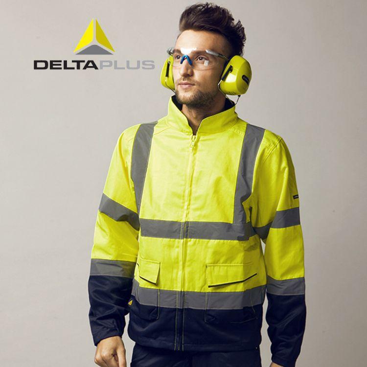 代尔塔荧光防寒夹克-反光服-工作服-警示服 404012 404013劳保服