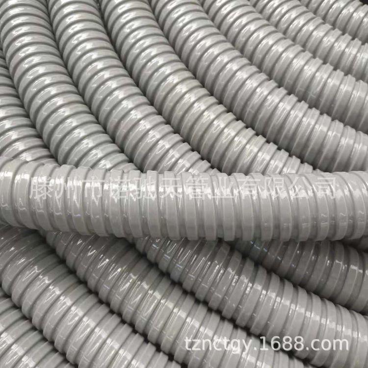 厂家直销JSH阻燃包塑金属软管 热镀锌钢带穿线波纹管 阻燃耐磨
