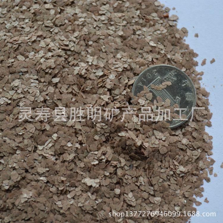 胜明矿产品加工厂/天然岩片/真石漆岩片/涂料岩片