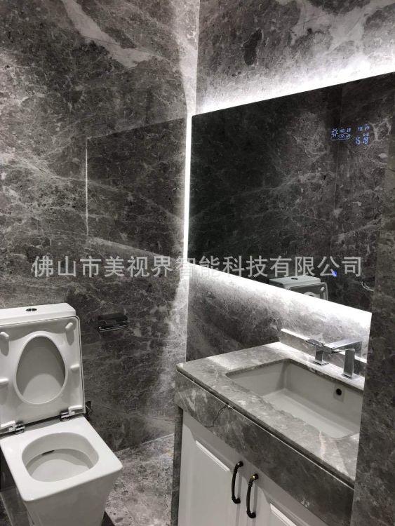 带天气预报时间温度湿度日期显示智能浴室镜智能家居浴室防雾镜