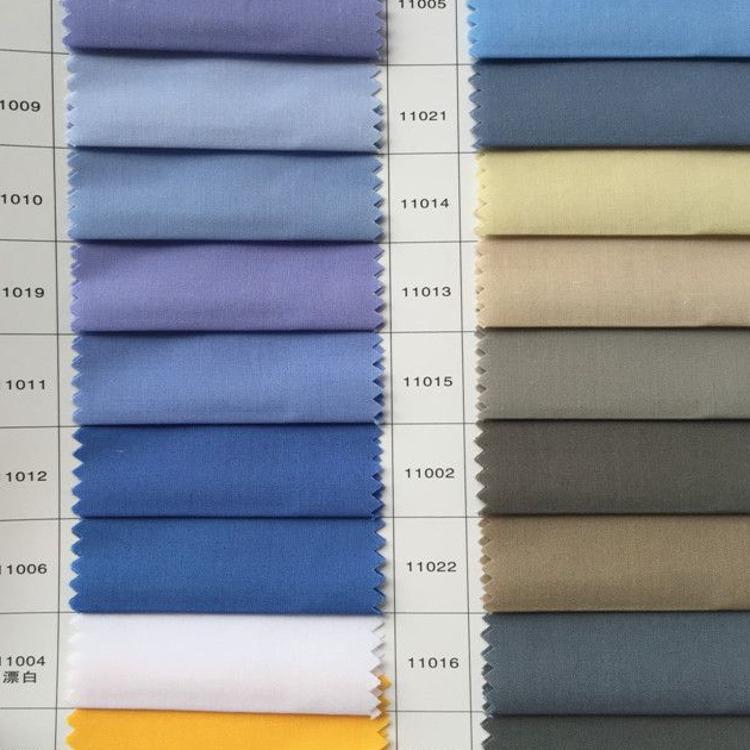 厂家直销涤棉混纺面料府绸染色棉绸布料时尚服装女装衬衫连衣裙