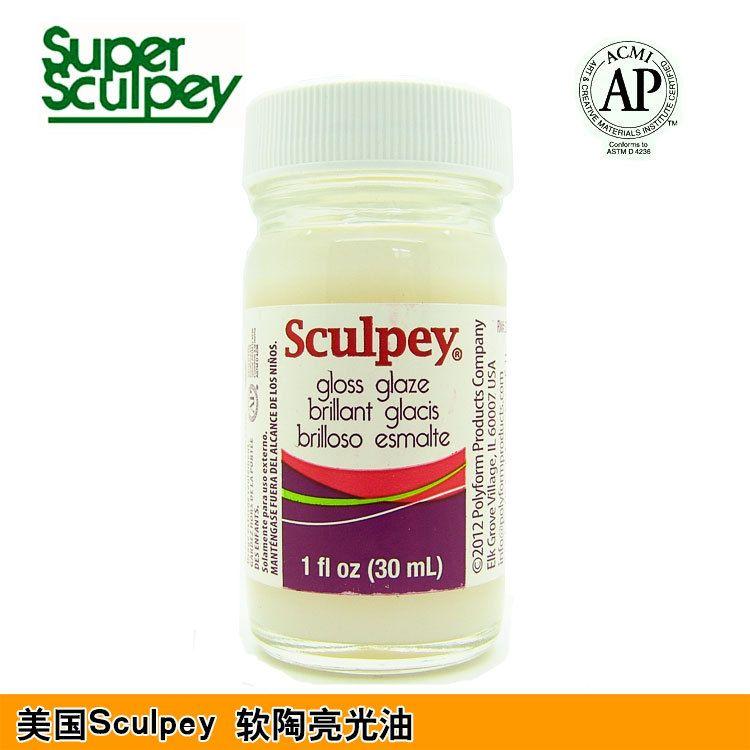 合壁堂/美国进口Sculpey 软陶亮光油ASG33G