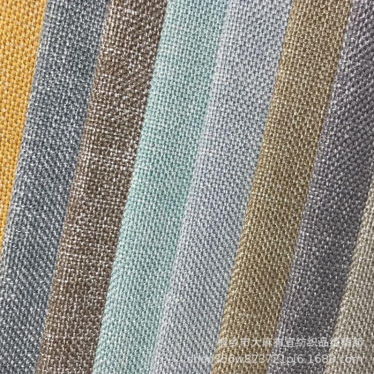 北欧风高档简约平纹仿麻布棉麻质感沙发抱枕靠垫坐垫工程软包布料