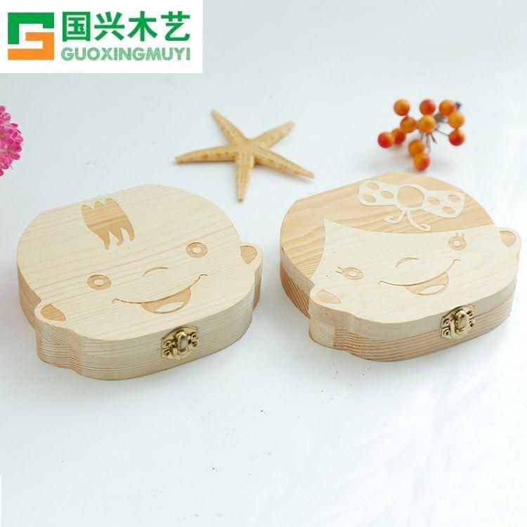 厂家直销环保木制中英文版宝宝胎毛胎发乳牙盒 定做多国语言