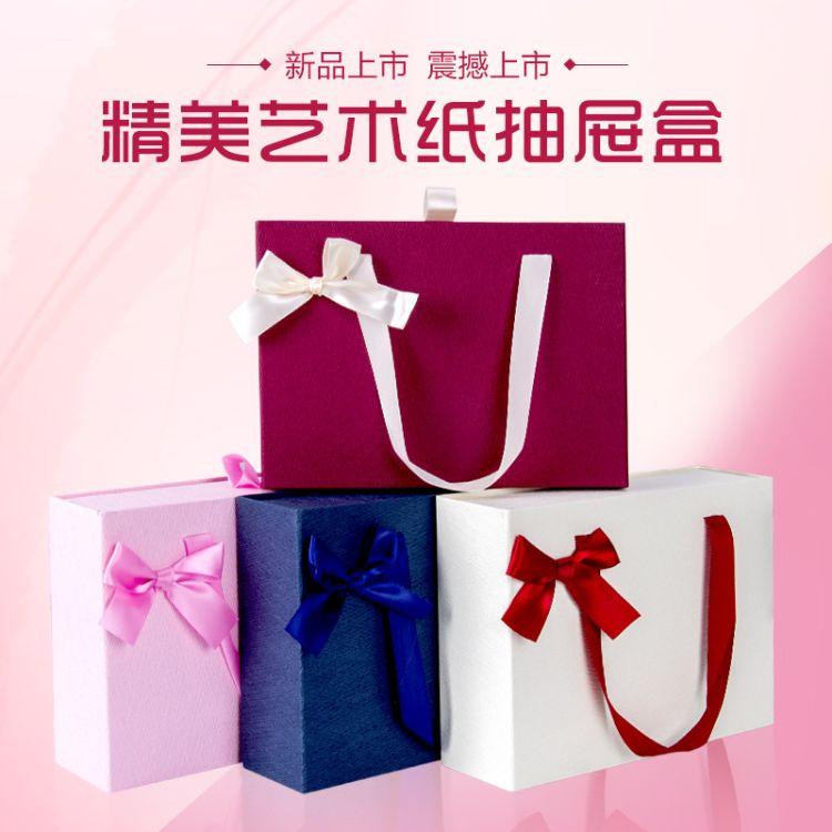 结婚时尚喜糖盒 结婚抽屉式手提礼物盒 化妆品喜糖生日包装盒