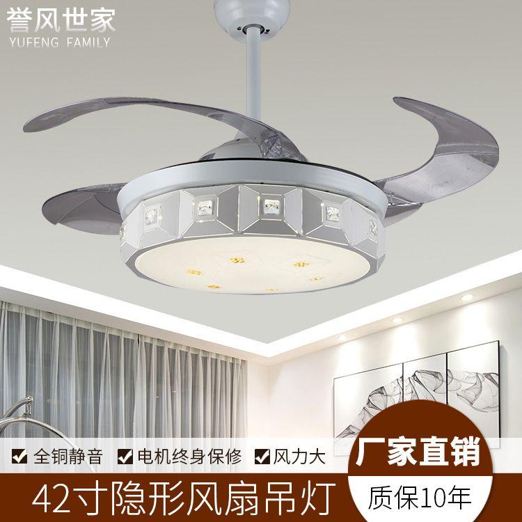 亚克力简约家居隐形风扇灯客厅卧室餐厅静音节能高亮led吊扇灯