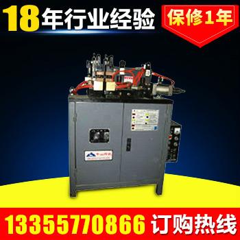 供应un-40型钢圈气动对焊机 小型高速钢对焊机批发