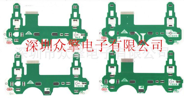 h5软板 PS4、PS3/PC、WIIU,XBOXONE/360(游戏手柄现货)