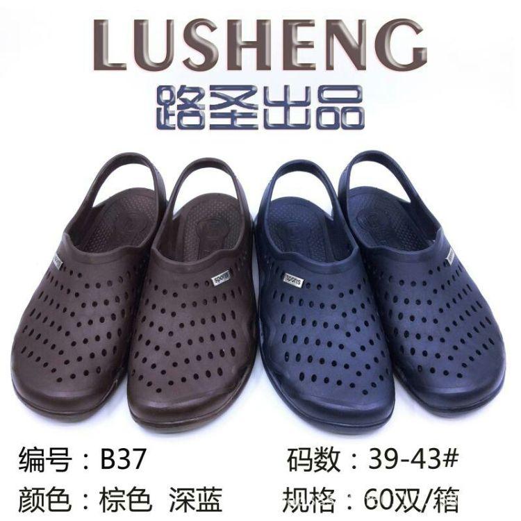 2018年新款男士越南凉鞋柔软越南橡胶凉鞋男款沙滩凉拖鞋防滑鞋