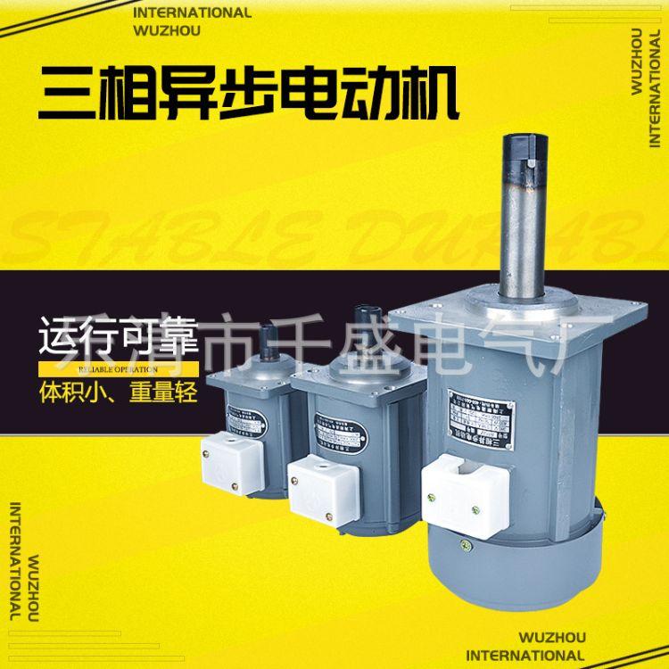上海稳谷   国标380v三相异步电动机家用台钻空压车床电机220v交流铜线马达
