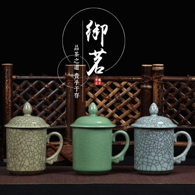 批发龙泉青瓷茶杯将军杯陶瓷办公室会议用杯礼品茶杯