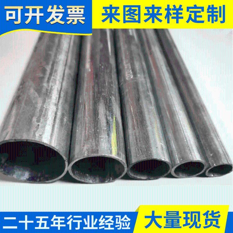 厂家直销JDG镀锌穿线管 16*1.2 20*1.5 25 32 40穿线管型号齐全