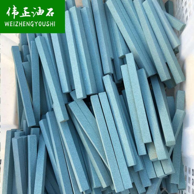 伟正牌 什锦砂条雕刻刀磨刀石 绿碳化硅迷你油石各种规格