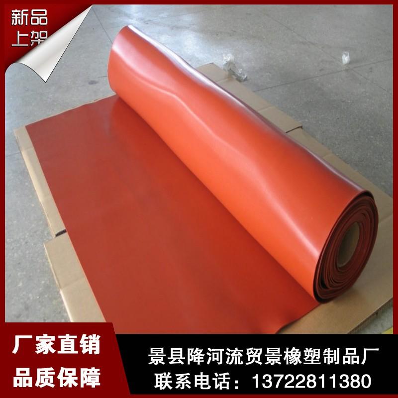 厂家直销,橡胶板,耐磨橡胶板,耐磨胶板,胶板,欢迎您的选购