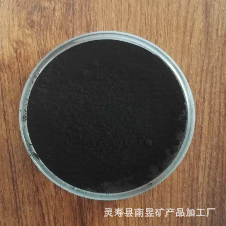 南昱厂家供应  建筑涂料水泥用 氧化铁颜料 氧化铁 全颜色