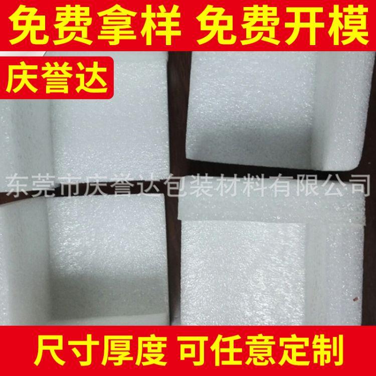 长期生产 珍珠棉护角护边 EPE泡沫珍珠棉护角