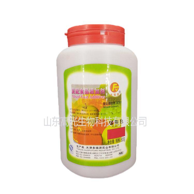 天津多福源胭脂红 食用色素天福源食品级着色剂 食品添加剂