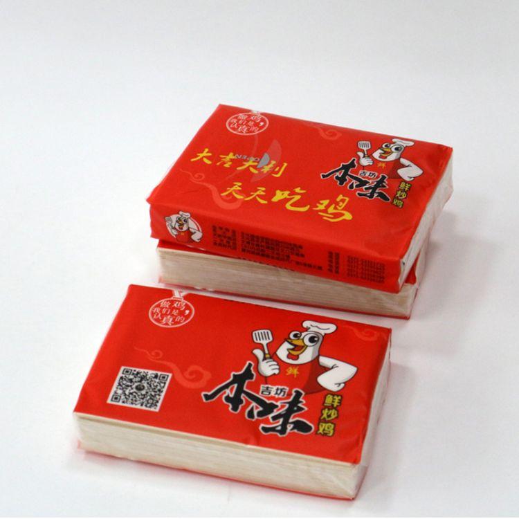 河南迷你手帕纸 定制纸巾小包纸巾可印刷logo广告支持定制 厂家直销
