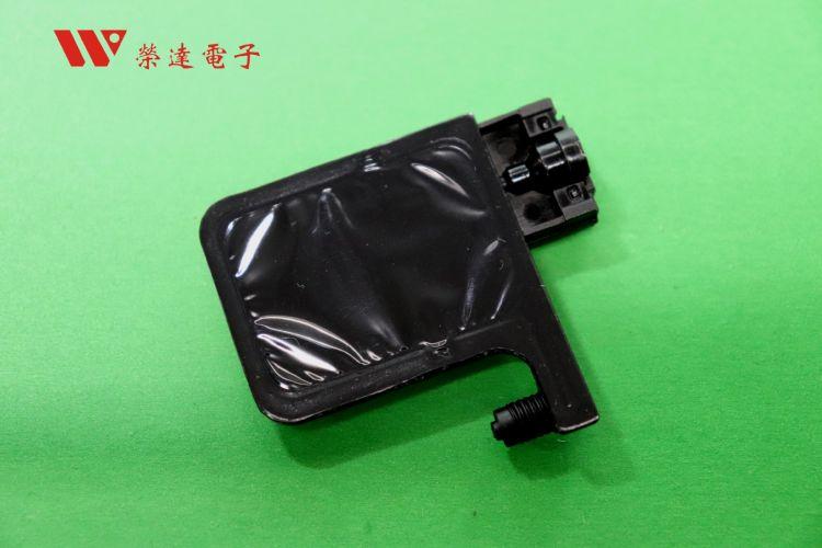 UV高品質 PA-1000L 大墨囊大接口 寫真機墨囊 大濾網(方插口)