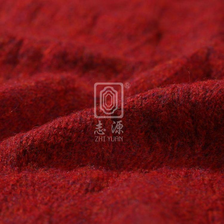 【志源】羊毛14S1色弹力起毛纱纱线