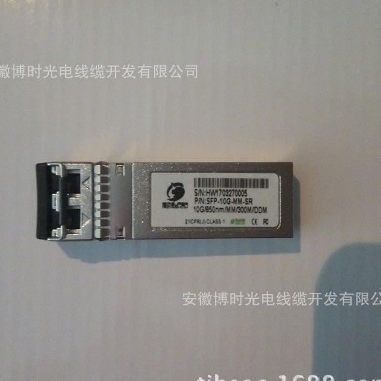 供应光模块兼容华为SFP-GE-LX-SM1310