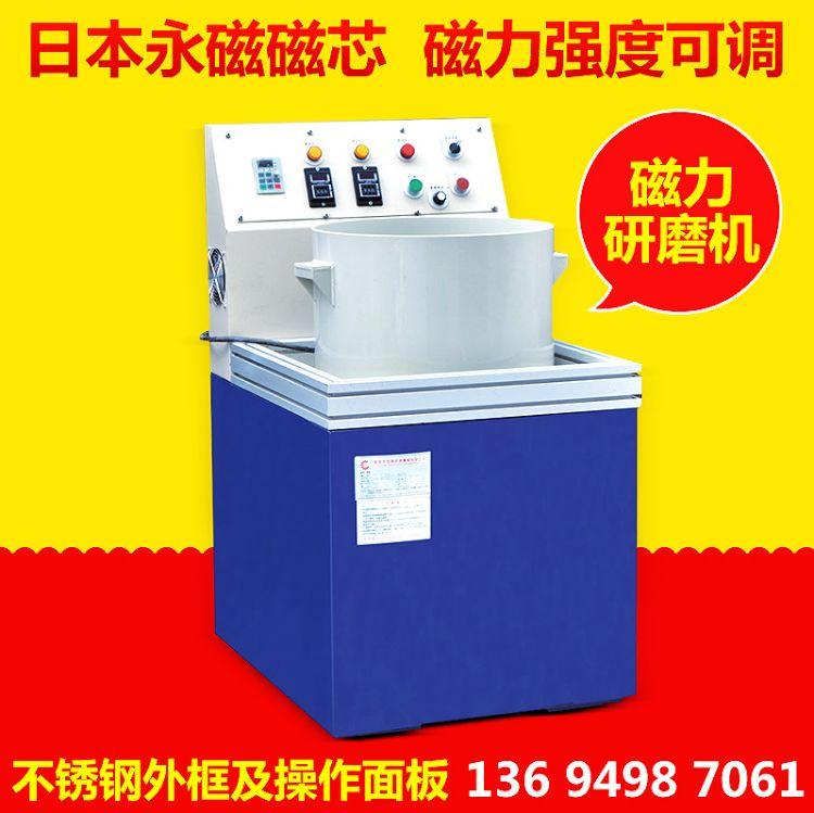 磁力研磨光饰机 自动选料磁力研磨机