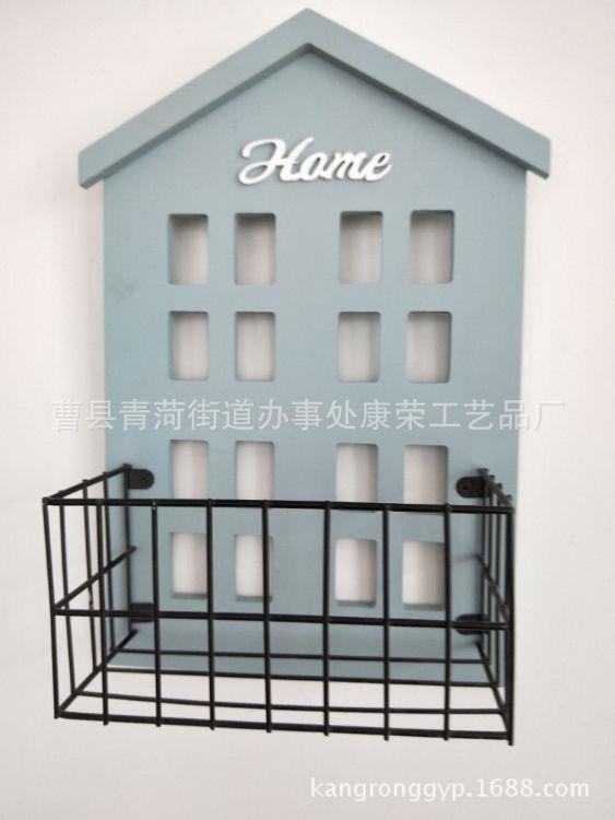 创意田园小房子铁艺置物架客厅墙上收纳格装饰品壁挂隔板壁饰墙饰