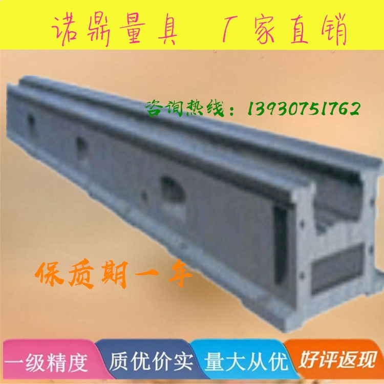 江苏大型T型槽地轨 地梁 地槽铁 基础槽铁厂家现货供应