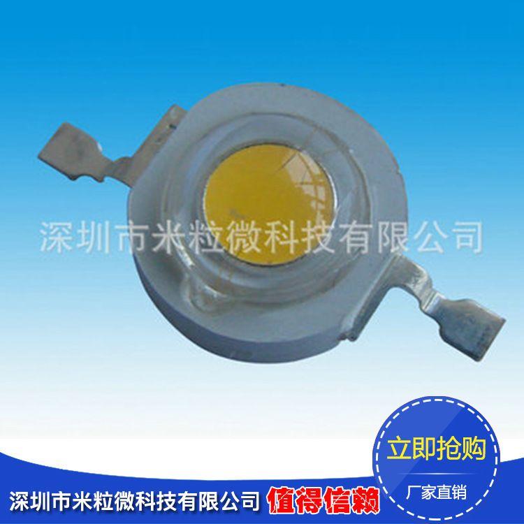 厂家直销 5W串联白光大功率灯珠 高亮LED灯珠 节能大功率光源