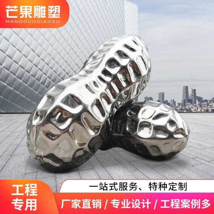 厂家直销 新款不锈钢钢花生景观雕塑 新款工程地标雕塑 支持定制