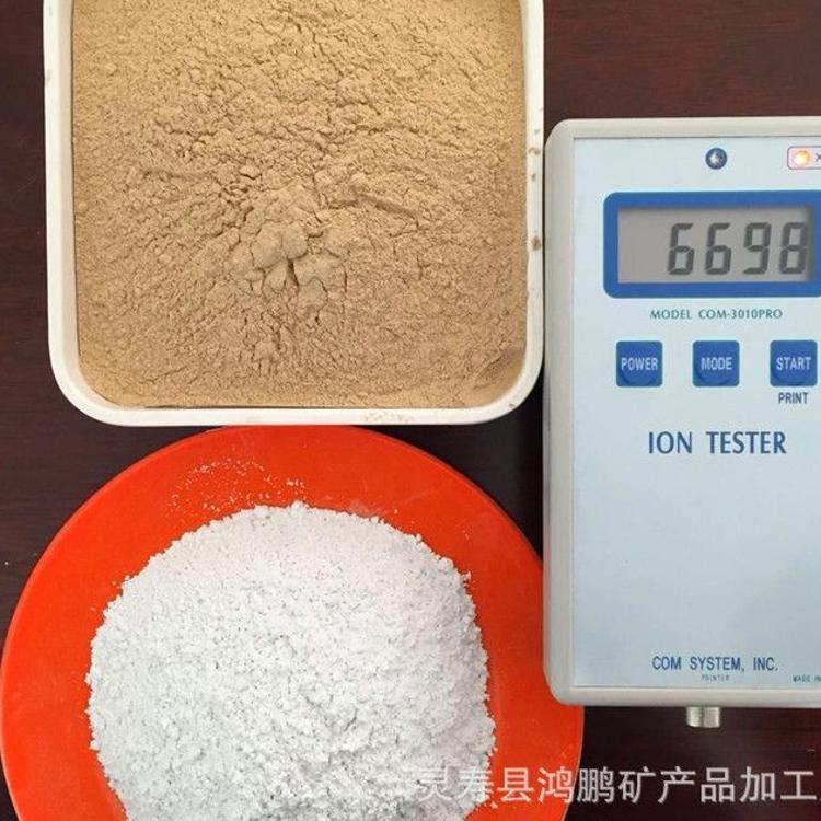 厂家供应 白色高纯度负离子粉 高释放量负离子粉 水溶性负离子粉