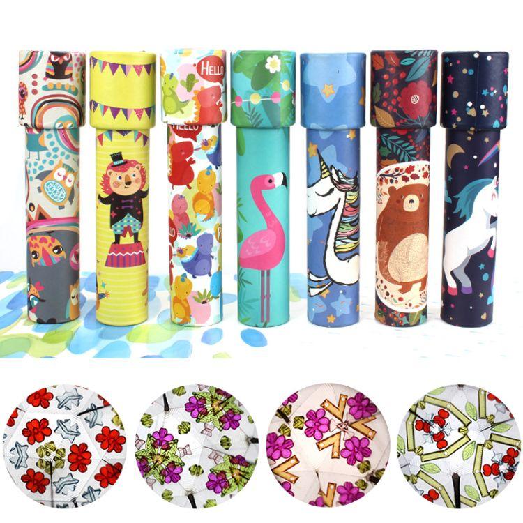大号旋转万花筒 神奇魔幻百变内景望花筒带纸质 儿童幼儿园玩具