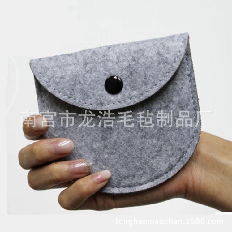 厂家直销毛毡钱包新款毛毡布零钱包 创意半圆零钱包 长款钱包批发
