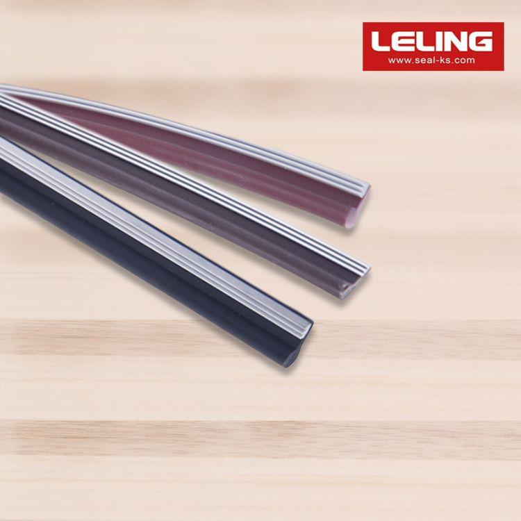 批发免打胶装饰条  环保PVC封边条 可定制门窗装饰密封条